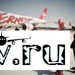 Авиаоператор Ernest Airlines выводит ВС из эксплуатации